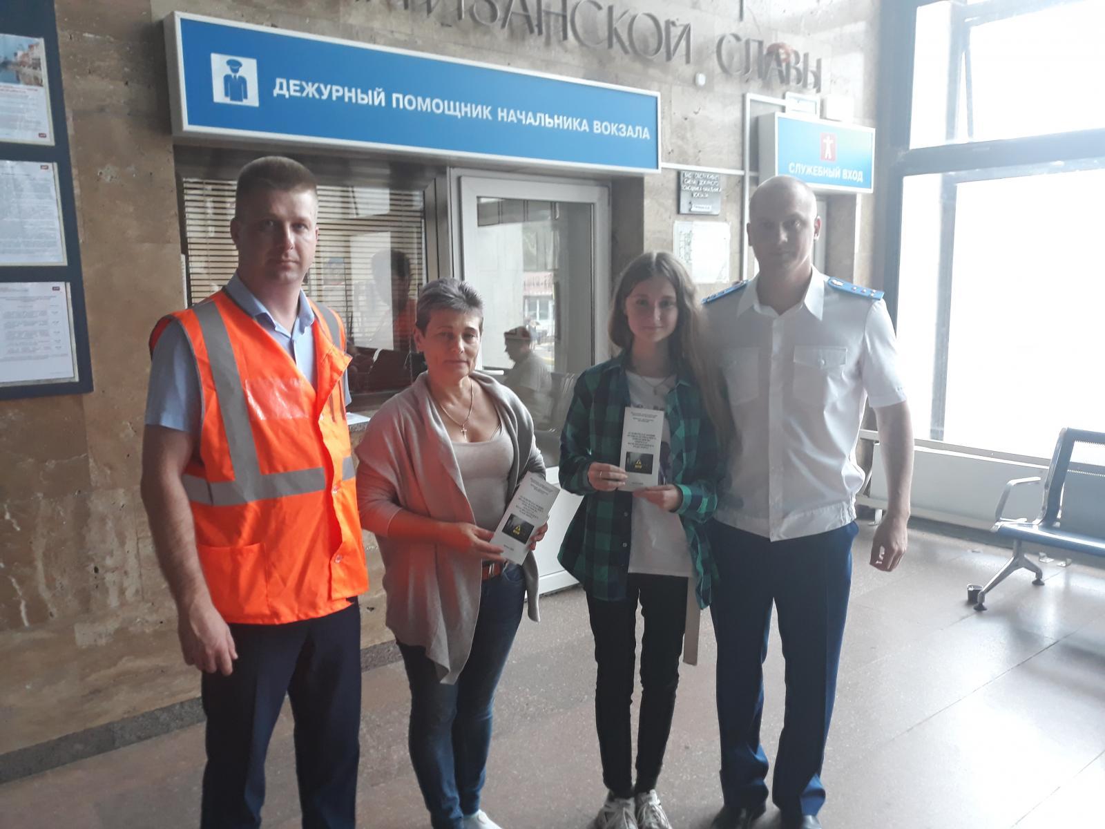 Брянская транспортная прокуратура с участием профсоюзной организации напомнила горожанам о безопасности на железнодорожном транспорте
