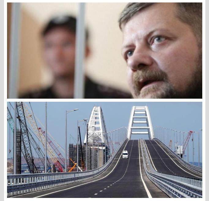 Украина хочет бомбить Крымский мост