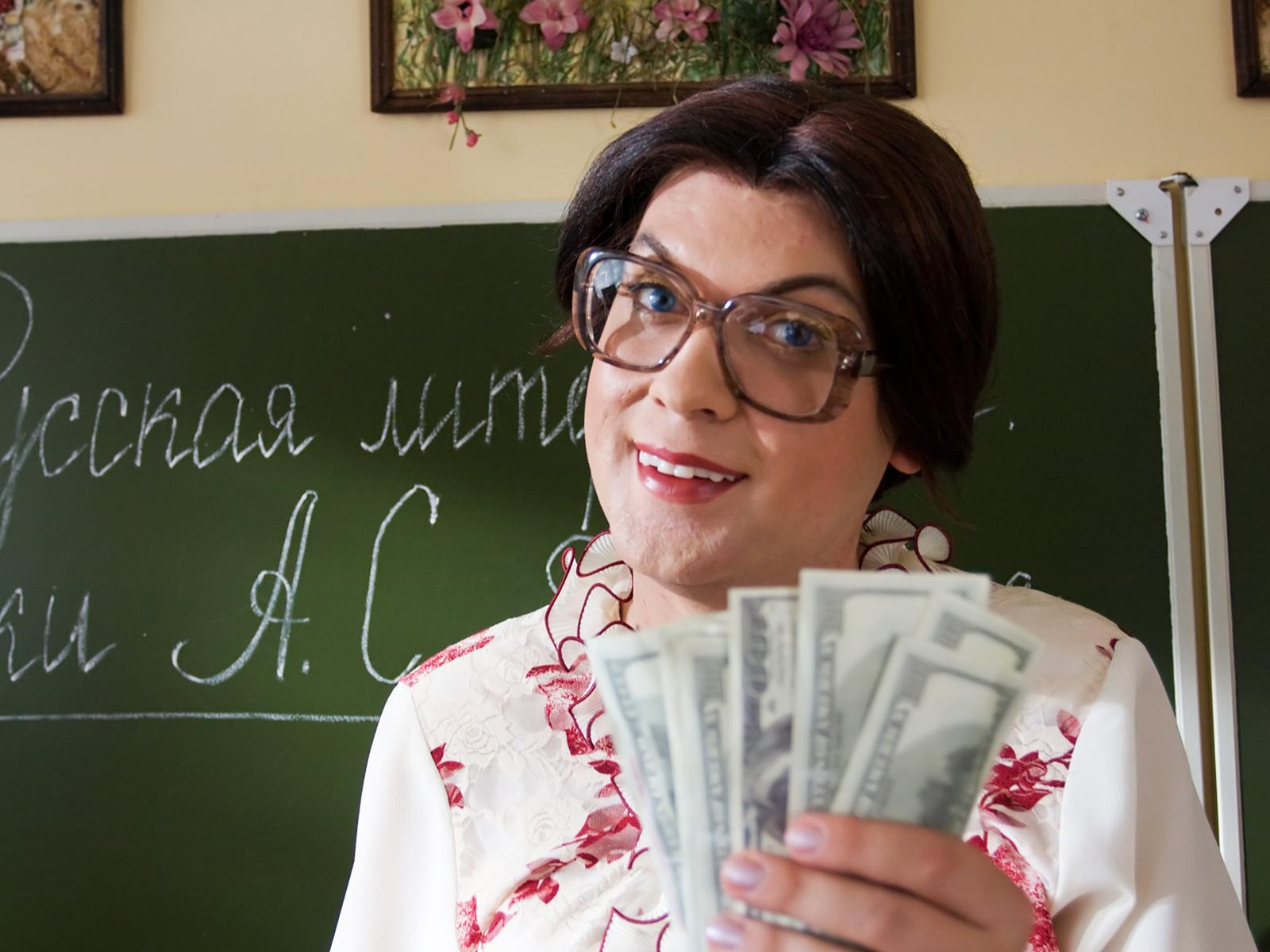 Иснова поборы: вБрянской гимназии требуют деньги с родителей