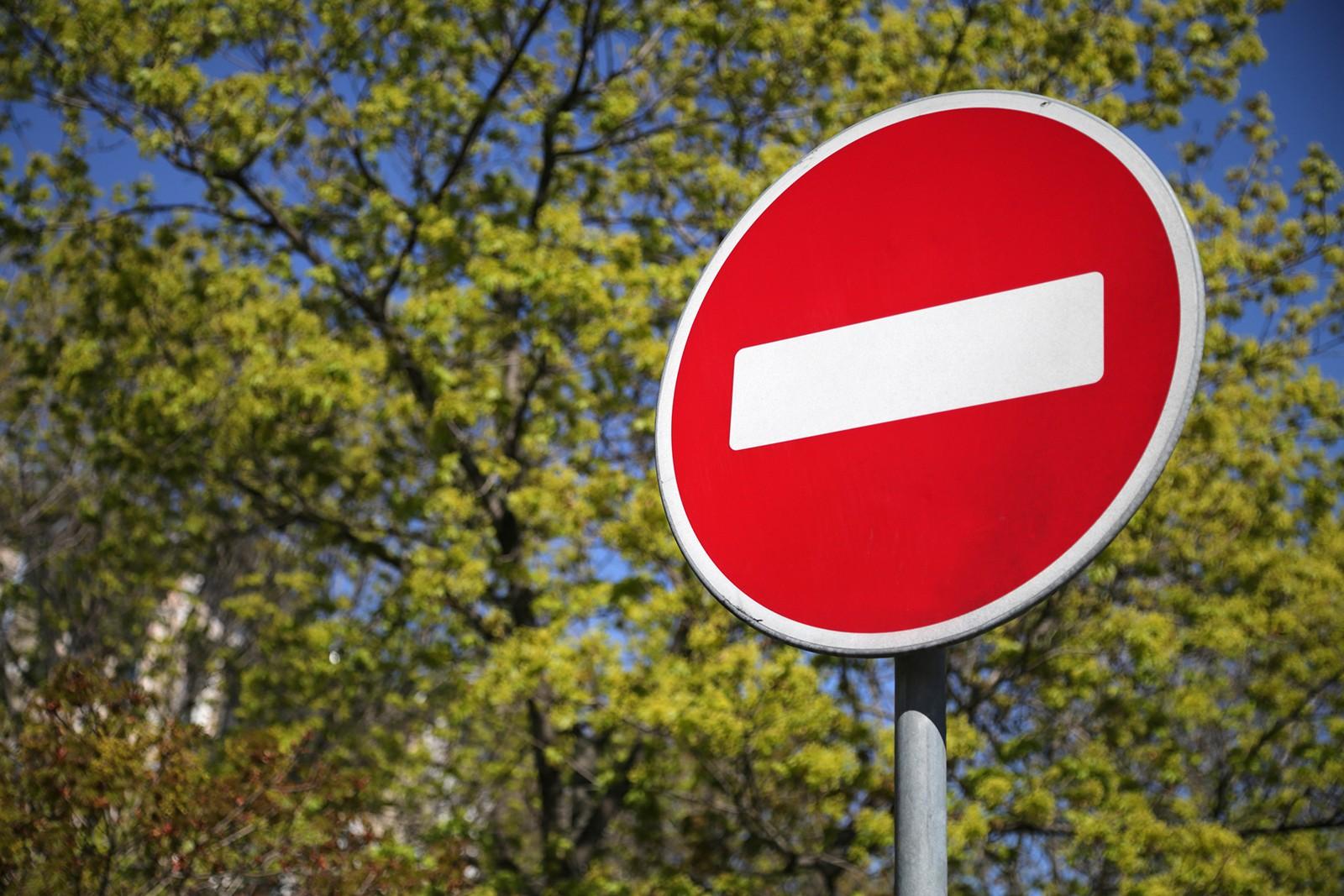 В Фокино два дня будет ограничено движение