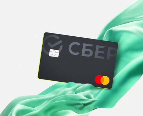 Кредитные карты всё более востребованы клиентами Брянского отделения Сбербанка