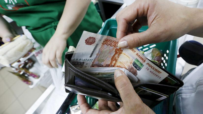 Минимальная стоимость набора продуктов выросла в Брянской области