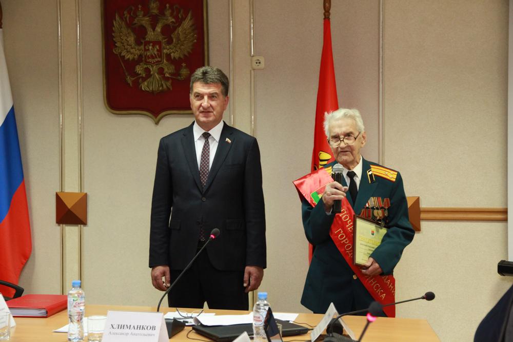 Ветеран Великой Отечественной стал Почётным гражданином Брянска