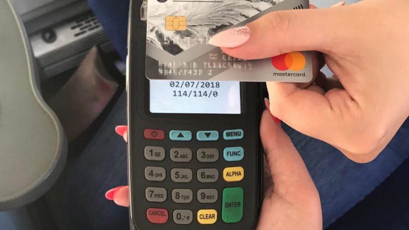 В Брянске снизят стоимость проезда при оплате картой