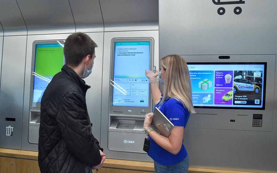 Россияне смогут закрывать доступ ксвоим онлайн-счетам