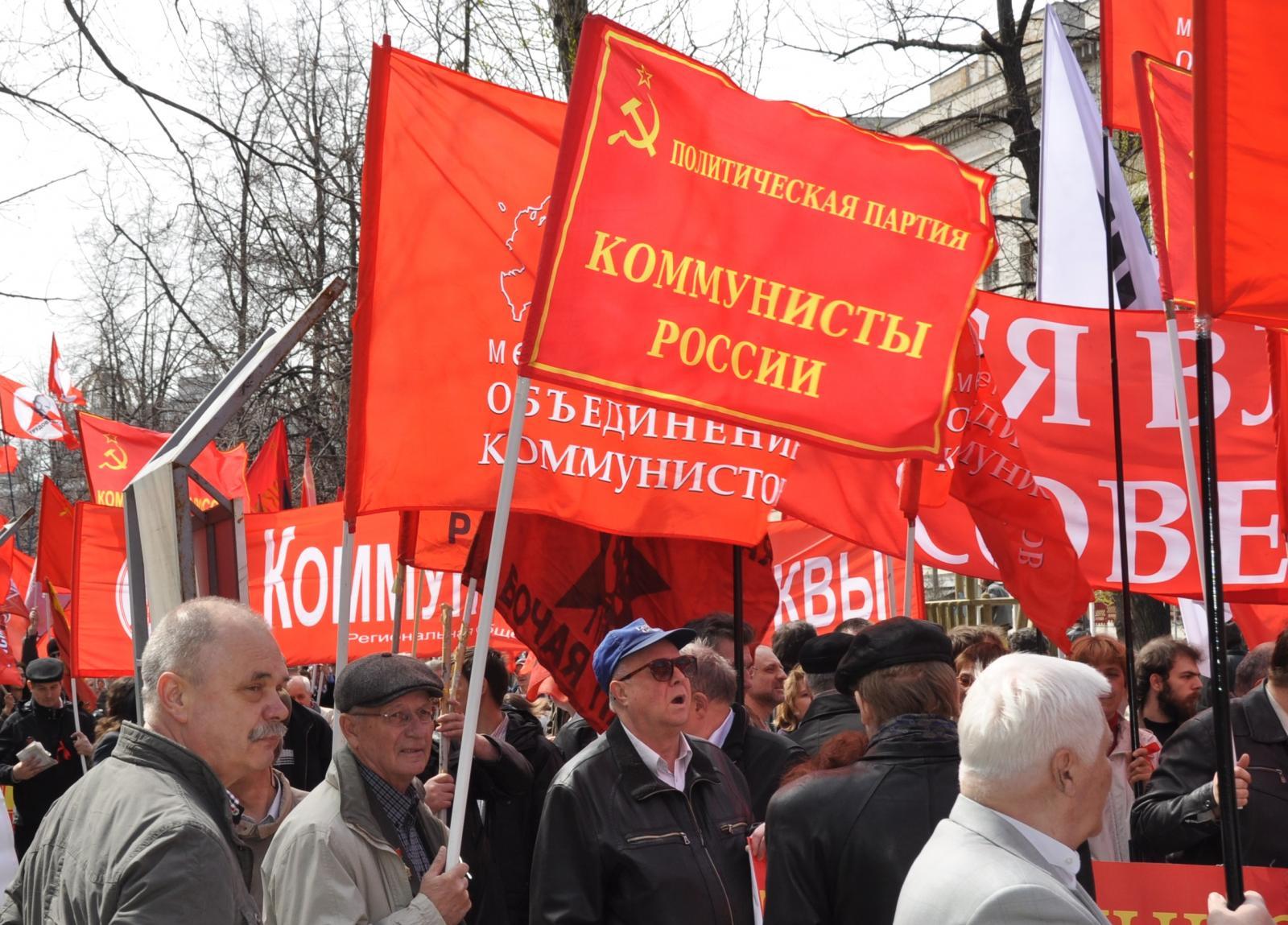 Коммунисты России несмогут побороться заместо вбрянской областной думе