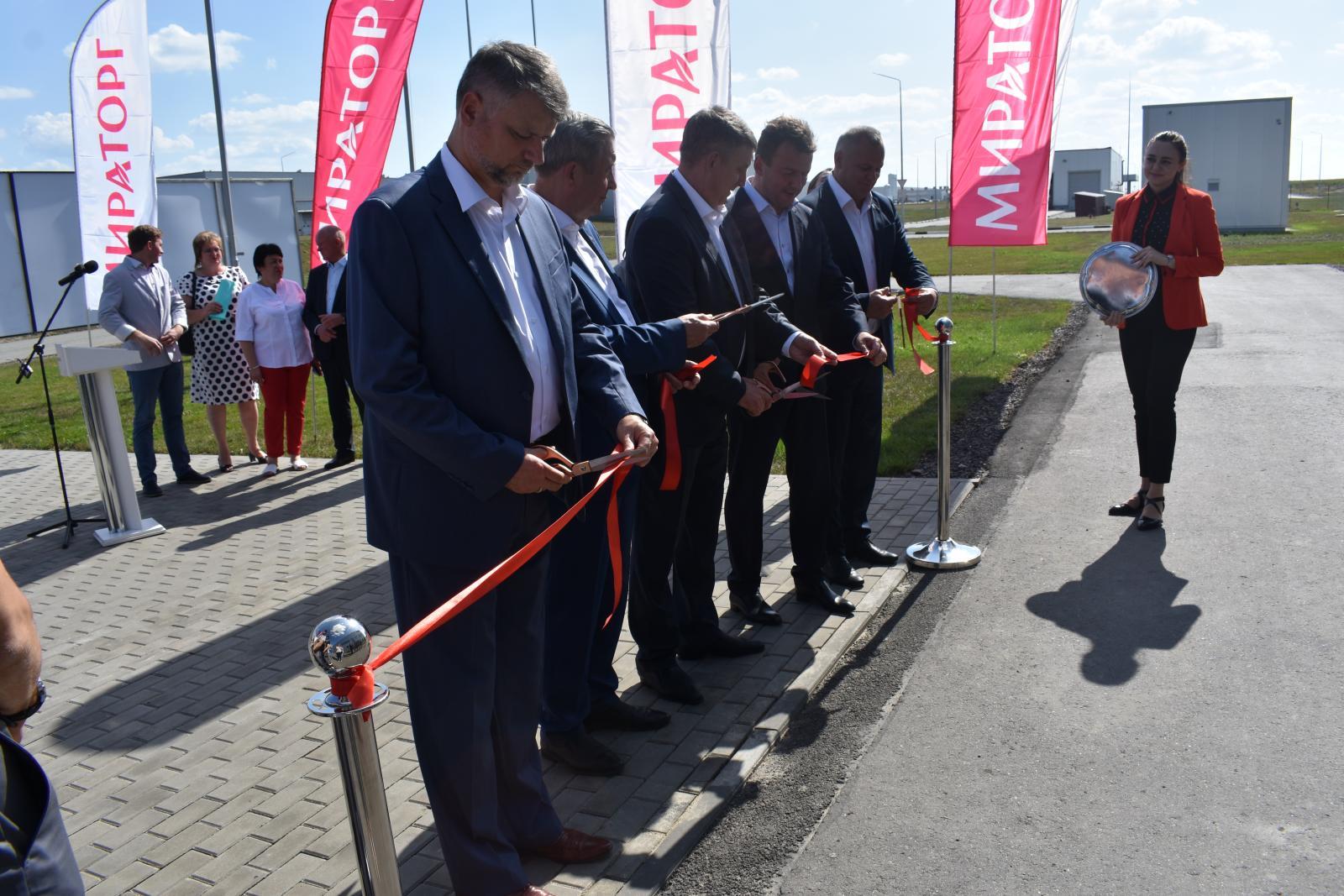 Экологически безопасное и высококачественное производство - агрохолдинг «Мираторг» реализует очередной амбициозный проект, в Выгоничском районе открыт кожевенный завод