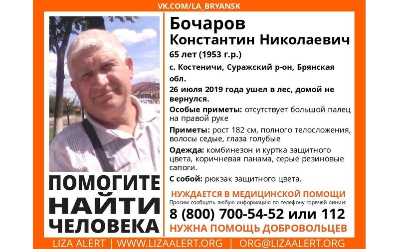 65-летнего Константина Бочарова ищут в Брянской области