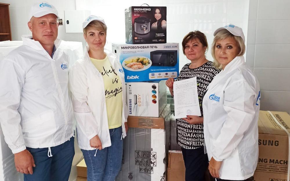 Филиал «Брянскэнергосбыт» подарил благотворительному фонду бытовую технику