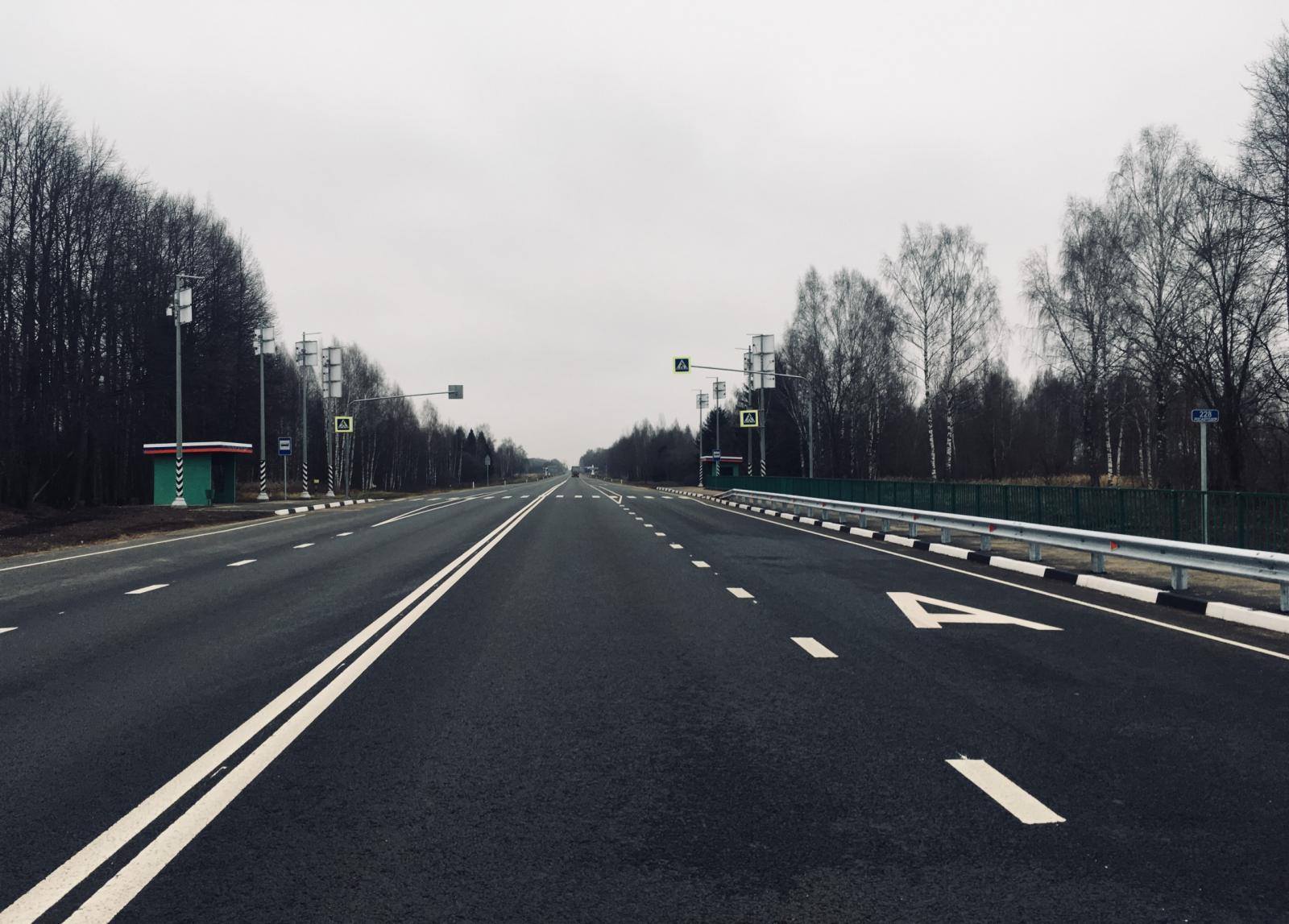Участок трассы Р-120 отремонтировали в области