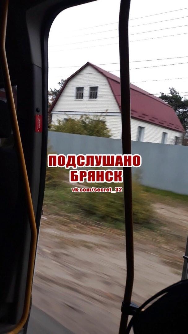 С ветерком прокатил пассажиров брянский маршрутчик