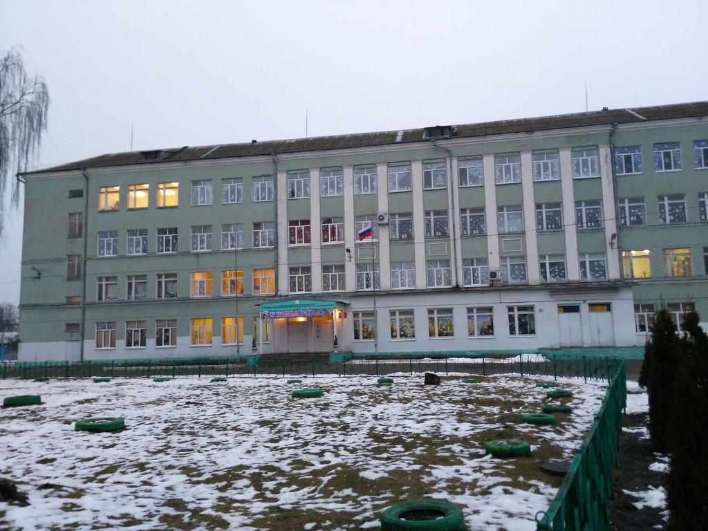 Брянской школе №12 80 лет