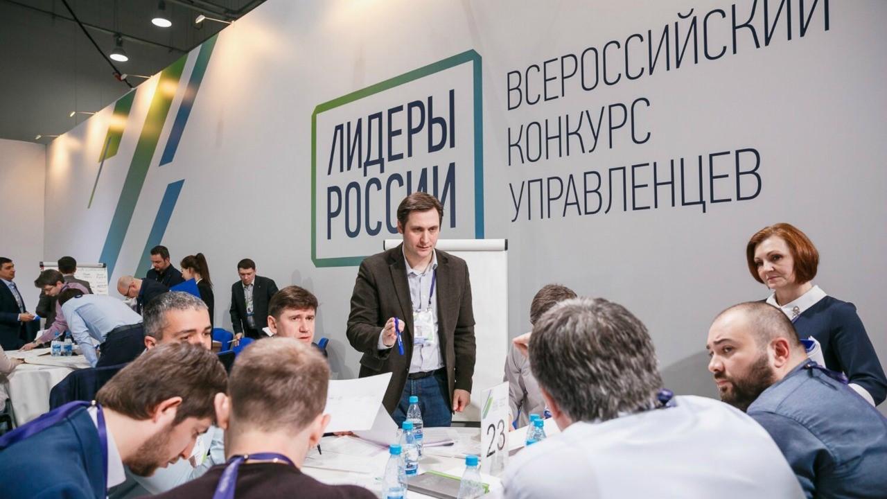 """Более шестисот брянцев записались в """"Лидеры России"""""""