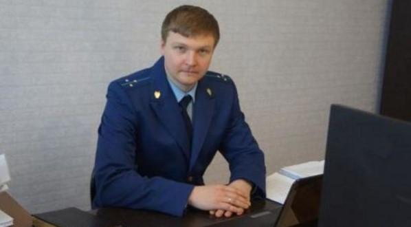 Прокурором Суземского района стал Александр Асташевский