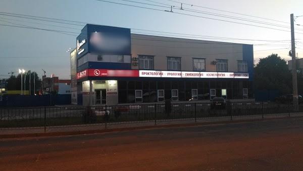 Свидетелей ДТП с бетономешалкой ищут в Брянске