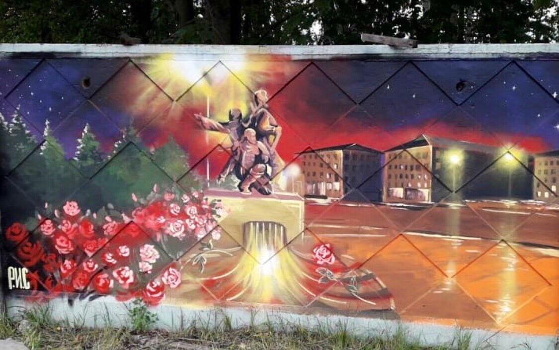 Брянск пополнился патриотическим граффити