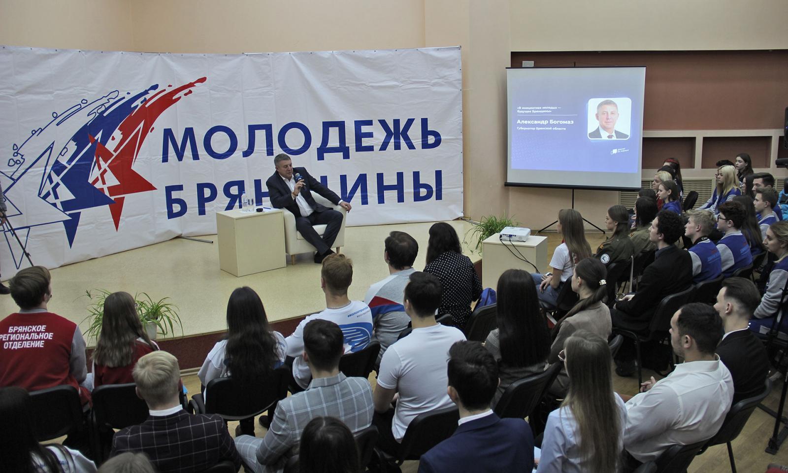Брянский губернатор вышел в прямой эфир ВКонтакте