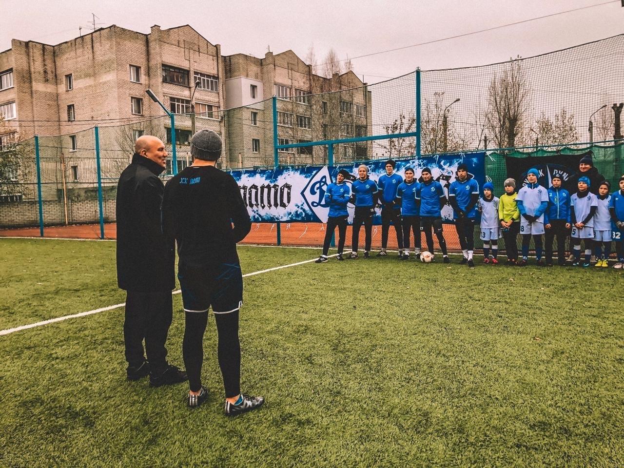 Поколения «Динамо» встретились на турнире «Один город— одна команда!»