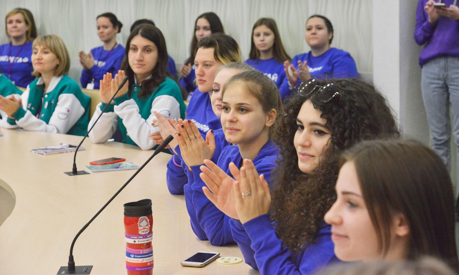 В Брянск съехались волонтеры со всей страны