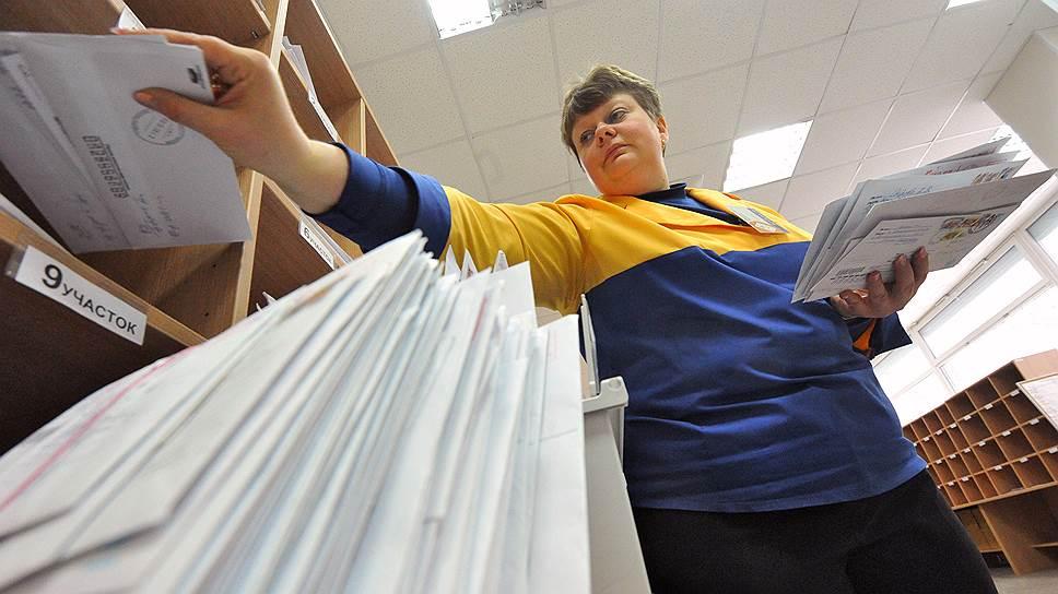 Брянцы опять возмущаются работой почты