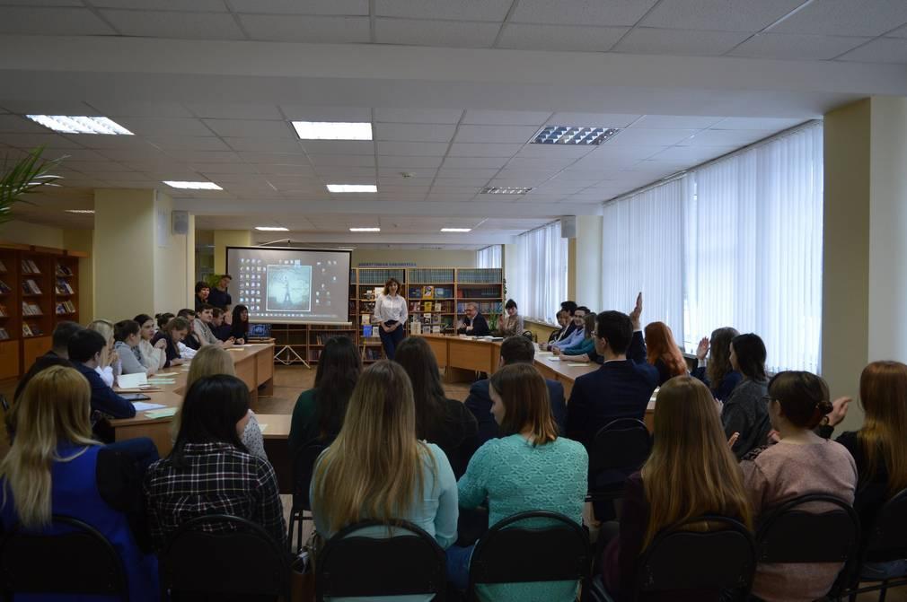 В БГУ поговорили о Холокосте