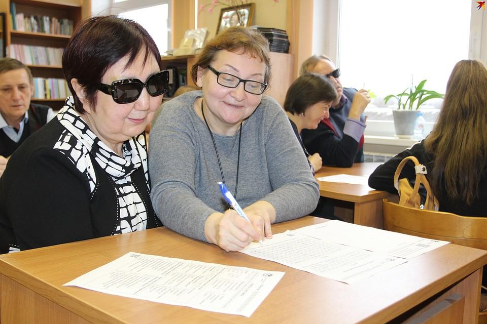 «Географический диктант» вБрянске написали инвалиды позрению
