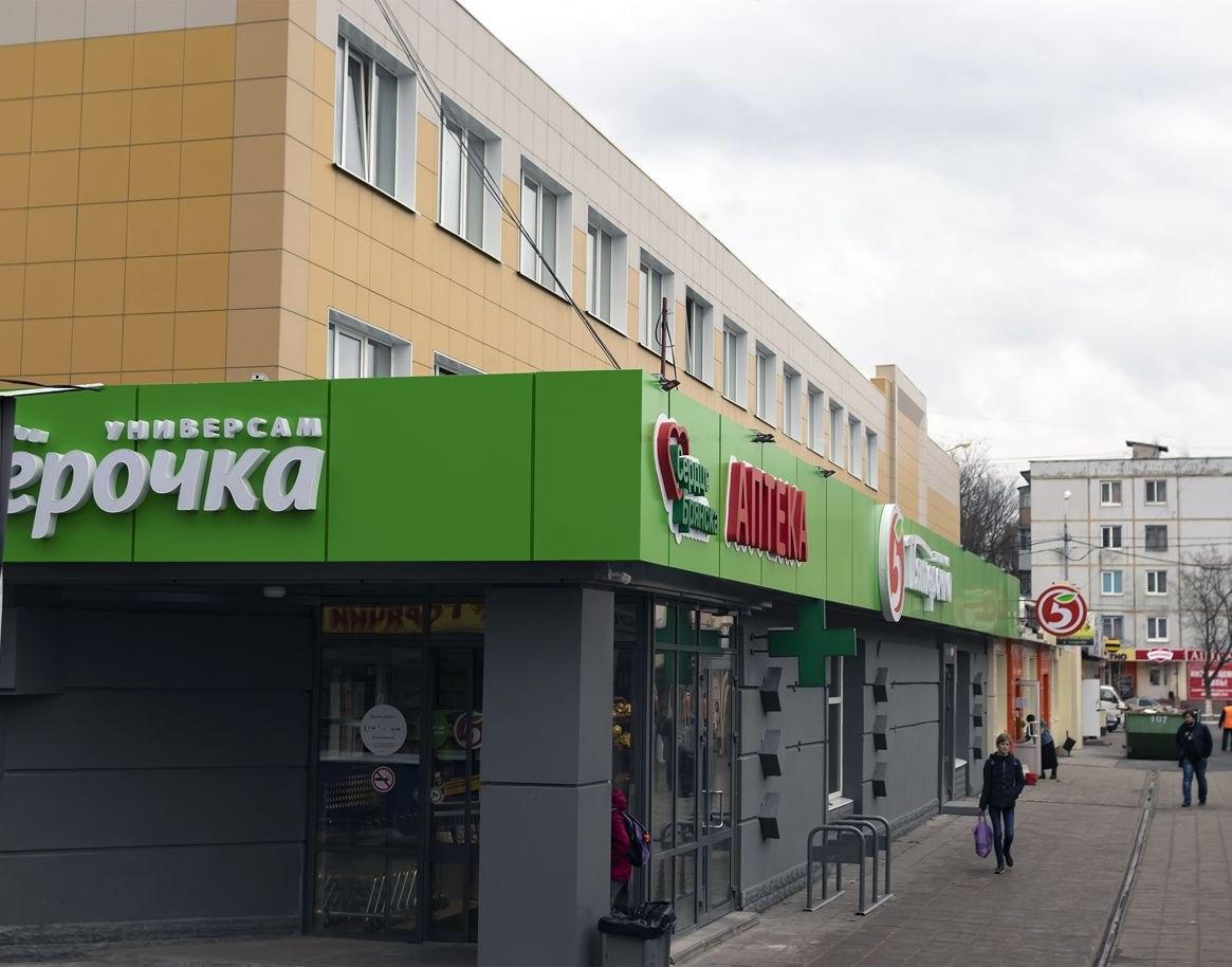 """В Брянске ищут свидетелей ДТП на """"Командоре"""""""