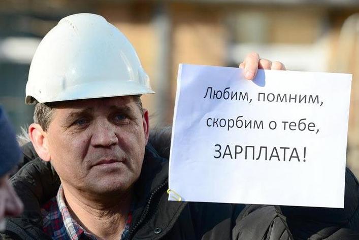 Около четырех миллионов рублей все еще должна работникам стройфирма «Комфорт»
