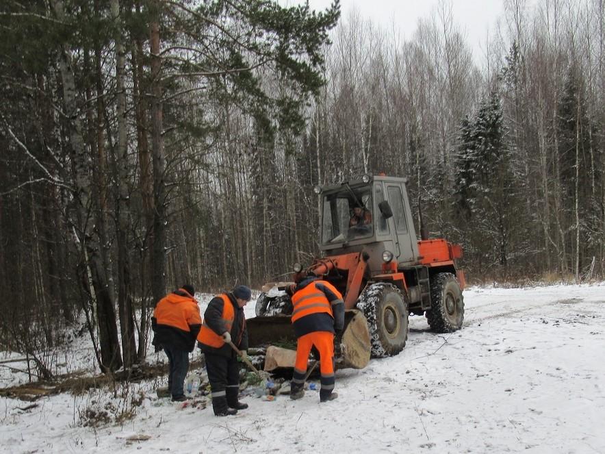 В Дятьковском районе убрали незаконную свалку
