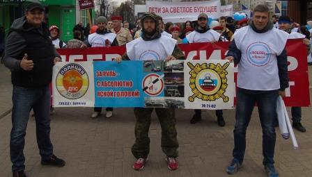 По Брянску прошел «Марш жизни»