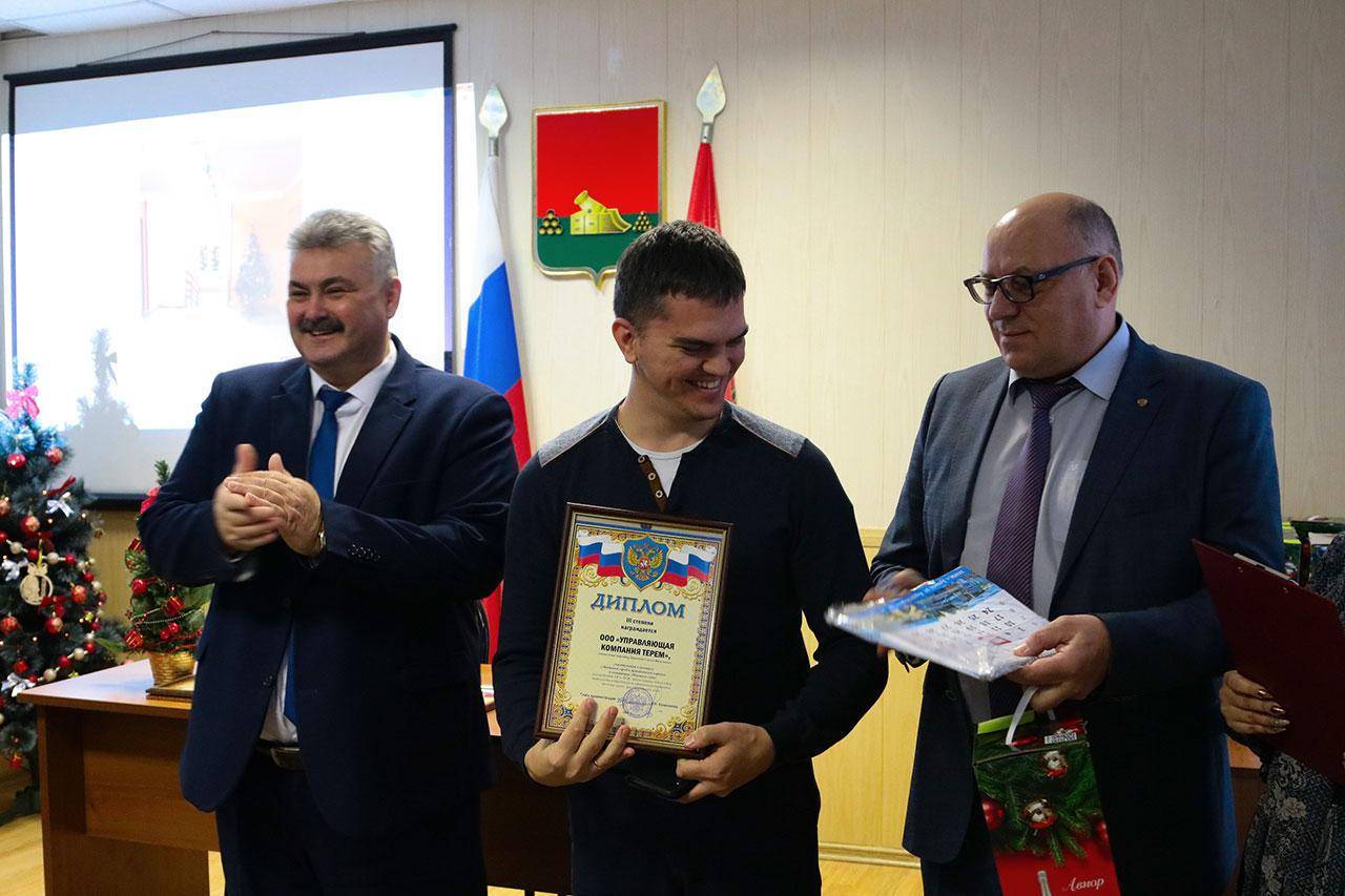 Брянские коммунальщики получили награды за новогоднее украшение города