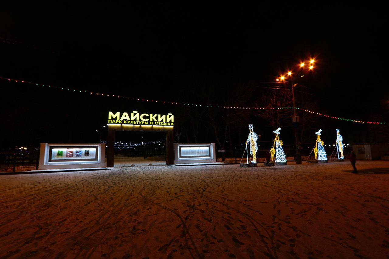 В Брянске продолжаются новогодние преображения