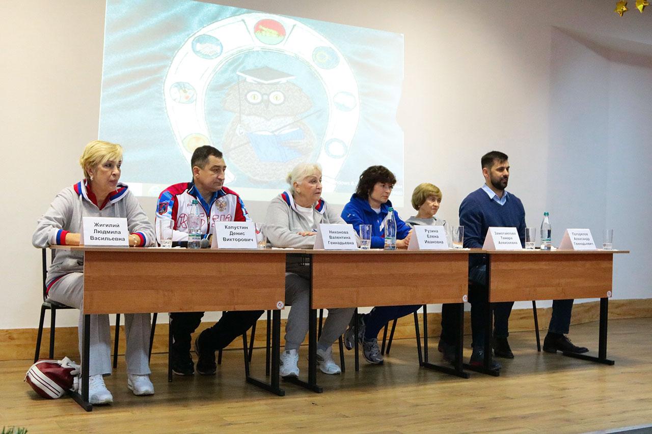 Брянск посетили олимпийцы