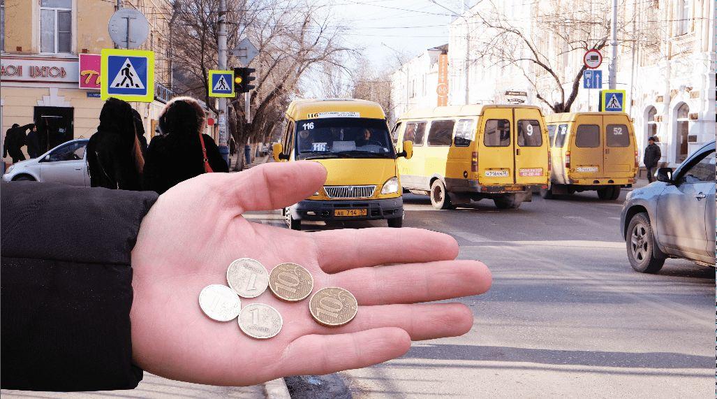 В Брянске подорожал проезд по маршруту №177