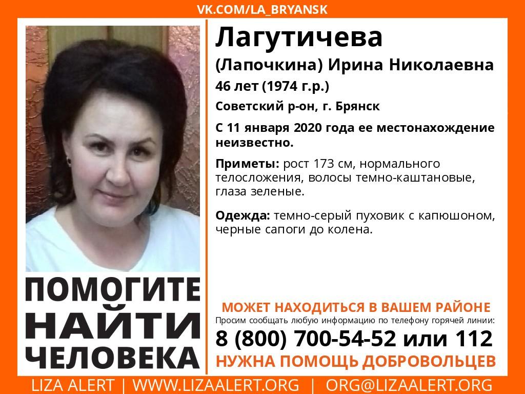 В Брянске пропала 46-летняя женщина