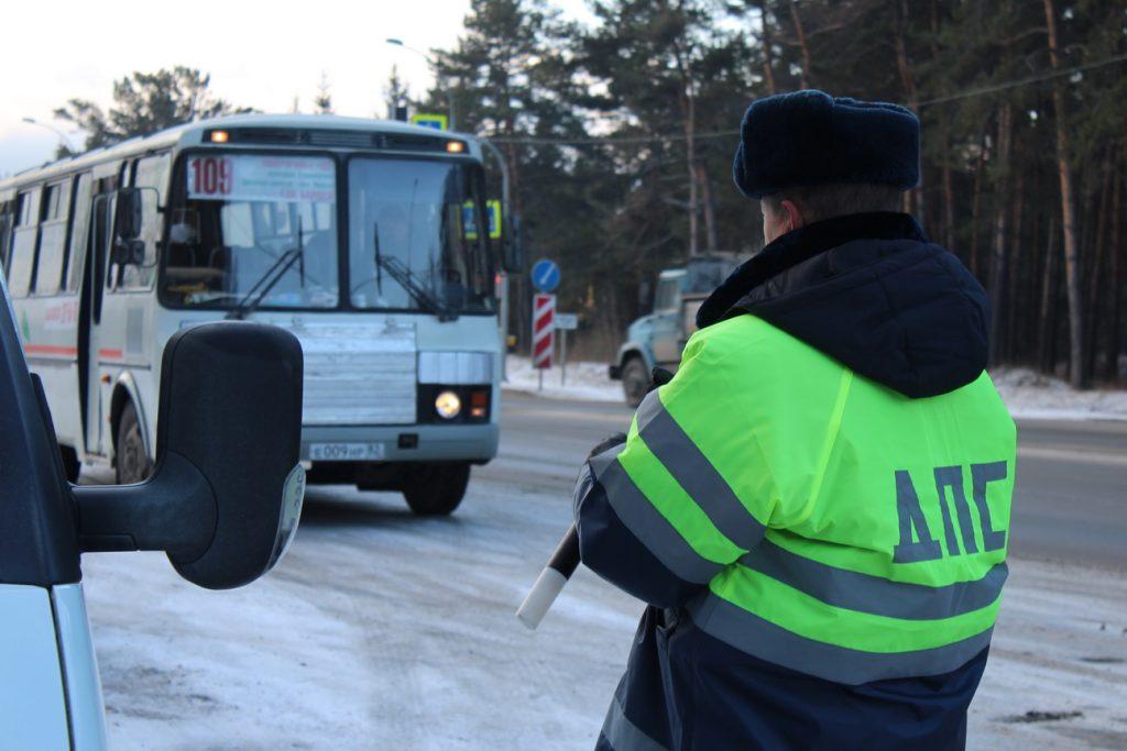 Пассажирский транспорт проверили брянские автоинспекторы