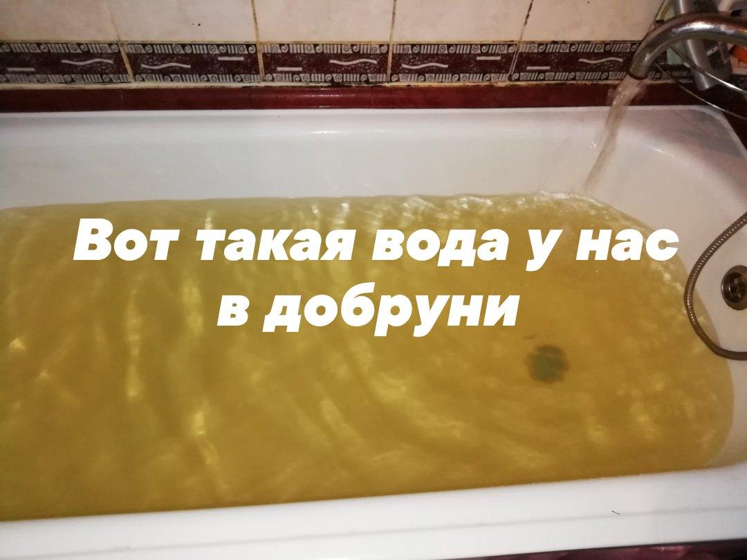 На ржавую воду жалуются жители Брянского района