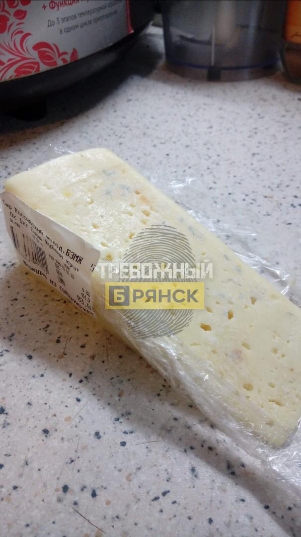 Жительнице Брянска продали сыр с неблагородной плесенью