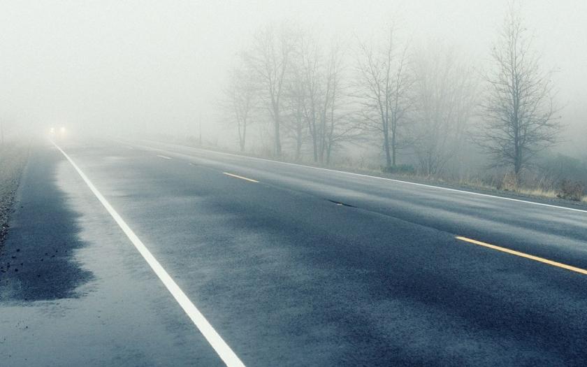 В среду в Брянске будет туманно и скользко