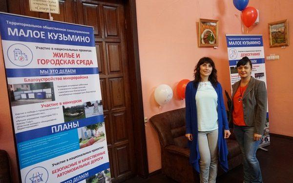 В Малом Кузьмино откроют детский универсальный комплекс