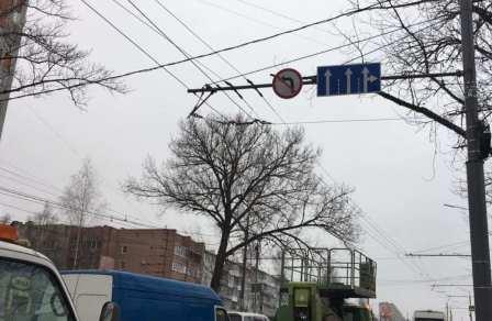 Поворот на переулок Пилотов в Брянске запретили временно