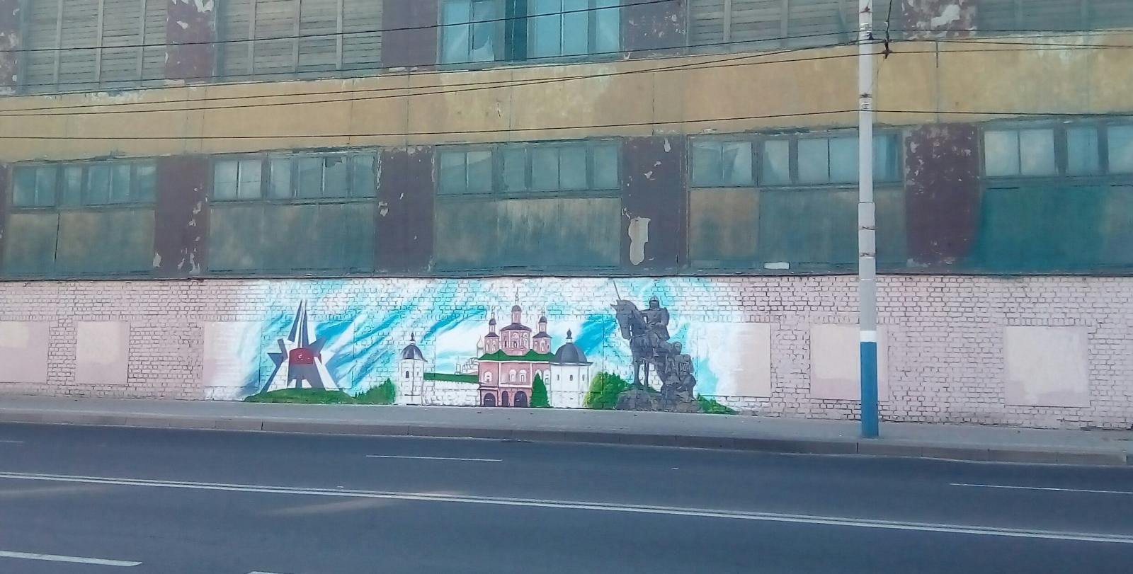 Здание Брянской фабрики украсилиграффити