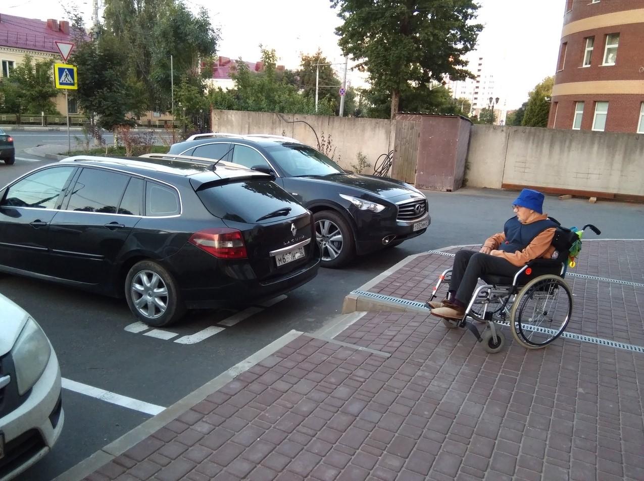 Брянские водители перегораживают дорогу инвалидам