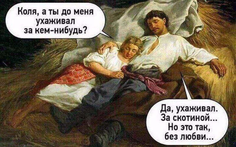 Анекдоты: «По гороскопу я сегодня сволочь»