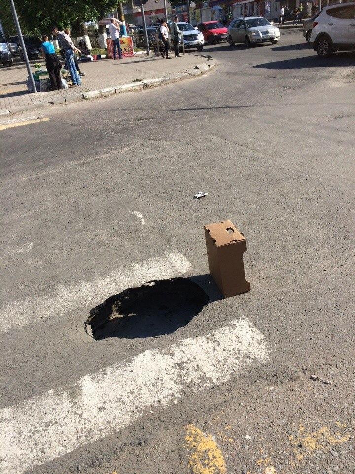 В Брянске на фото сняли очередной провал дороги