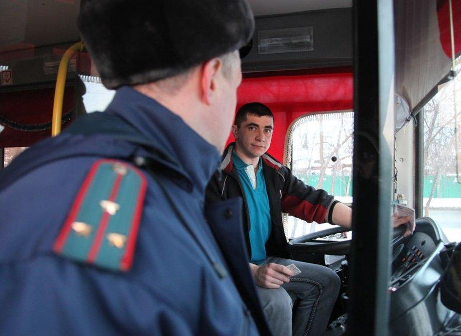 Завтра в Брянске проверят автобусы