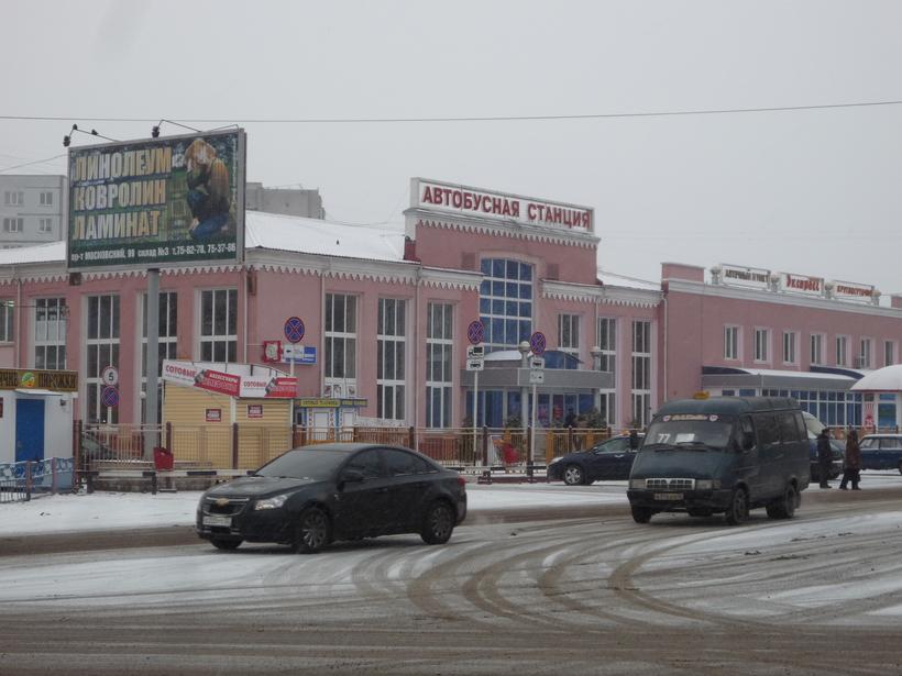Брянцы не хотят переноса автовокзала на Володарку