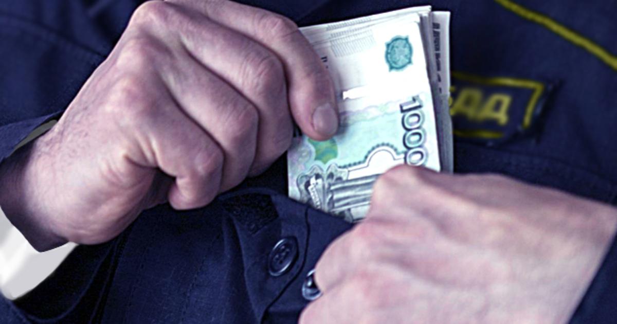 Брянский суд признал виновным вовзяточничестве экс-сотрудника ГИБДД