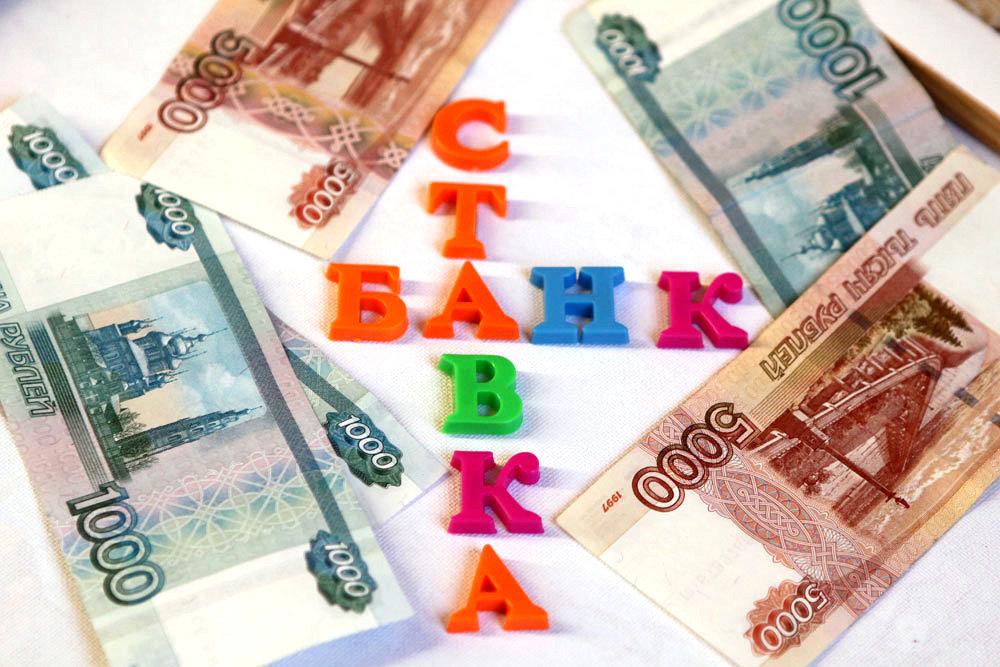 Спускаем пар: банки снизят ставки повкладам икредитам