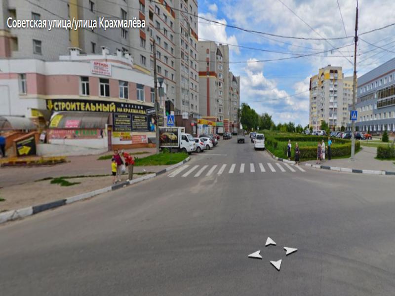 В Брянске приступили к строительству новой дороги по Советской